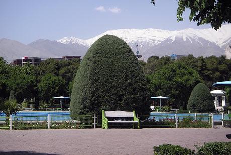 Park-e Laleh